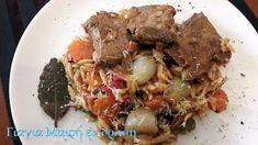 Συκώτι γιουβέτσι στην γάστρα - Γιαγιά Μαίρη Εν Δράσει Pot Roast, Beef, Ethnic Recipes, Food, Carne Asada, Meat, Essen, Ox, Ground Beef