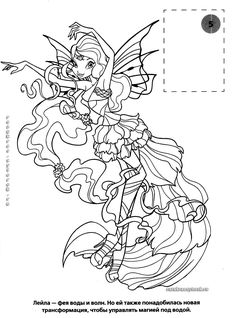 Color Pictures Winx Club Coloring Pages Bloom Colorized Photos Quote Colouring Books Printable