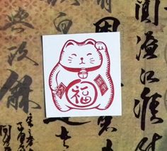 lucky cat stamp