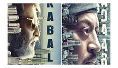 சர்ச்சையை ஏற்படுத்திய 'கபாலி' பட போஸ்டர் #kabali #Rajini #Thanu