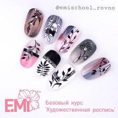 Fingernail Designs, Nail Art Designs, Nail Art Wheel, Lines On Nails, Kawaii Nails, Stamping Nail Art, Manicure E Pedicure, Minimalist Nails, Nail Art Hacks