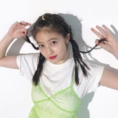 Japanese Girl, Film Photography, Ethereal, Dreadlocks, Kawaii, Actresses, Hair Styles, Model, Beauty