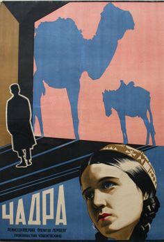 """Russian Movie poster by Yosef Gerassimovitch, 1928, """"Chadra"""" (Burkha)."""