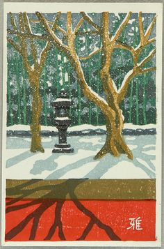 A stone lantern and barren trees in a Japanese garden. Their shadows are casted on the snow and on the red carpet on the balcony. Stone Lantern, Traditional Japanese Art, Tree Print, Japanese Prints, Woodblock Print, Postcard Size, Kyoto, Printmaking, Artsy