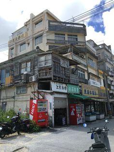 こういう建物いいよな:哲学ニュースnwk Japanese Buildings, Japanese Streets, Japanese Architecture, Architecture Design, Pavilion Architecture, Sustainable Architecture, Residential Architecture, Contemporary Architecture, Aesthetic Japan