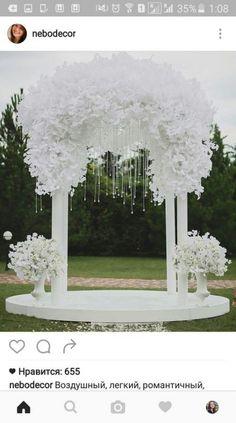 Wedding backdrop flowers gazebo 52 new ideas Outdoor Wedding Backdrops, Wedding Ceremony Decorations, Wedding Card Design, Wedding Designs, Wedding Stage, Dream Wedding, Wedding Altars, Flower Backdrop, Chuppah