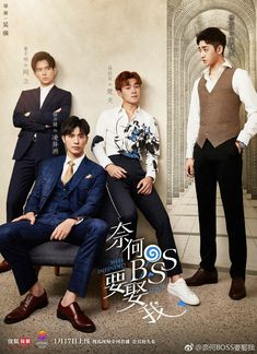 Well Intended Love at Dramanice Asian Actors, Korean Actors, Love Cast, Chines Drama, Korean Drama Tv, Drama Fever, Best Photo Poses, Lovely Girl Image, Hot Actors