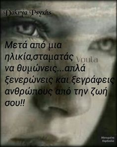 Greek Quotes, Tatoos, Truths, Hair Style, Inspirational Quotes, Videos, Pictures, House, Life