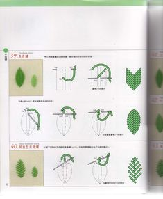 giftjap.info - Интернет-магазин | Japanese book and magazine handicrafts - Technigue 200 Ribbon embroidery