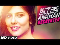 Billori Ankhan Punjabi Song Lyrics |Padam Bhola, Surjit Bindrakhia