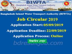 BIWTA Job Circular 2019 | www jobsbiwta gov bd Newspaper Jobs, Job Advertisement, Job Circular, Online Application Form, Job Portal, Exam Results, Government Jobs, Apply Online, Job Search