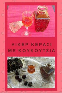 Easy Cherry Pit Liqueur with Cherry Syrup - Kopiaste.to Greek Hospitality Cherry Syrup, Cherry Liqueur, Homemade Christmas Gifts, Christmas Desserts, Happy Hour Party, Types Of Desserts, Sangria Recipes, Cocktail Recipes, Xmas Food