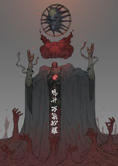 False God : The World, Ching Yeh on ArtStation at https://www.artstation.com/artwork/mkBLE
