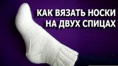 Уроки вязания Crochet and knitting - YouTube
