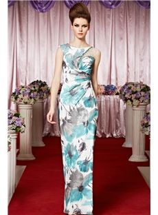 Stunning Elegant Floor-Length Amazing Evening Dress