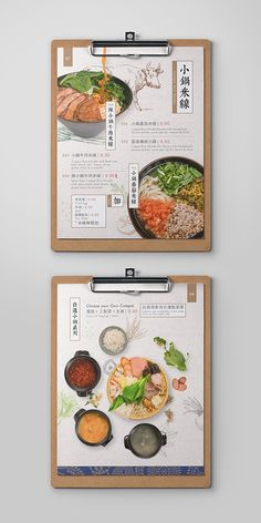 Origination Noodle House Menu Design on BehanceYou can find Menu design and more on our website.Origination Noodle House Menu Design on Behance Food Poster Design, Food Menu Design, Restaurant Menu Design, Restaurant Branding, Japanese Restaurant Menu, Menu Board Design, Cafe Menu Design, Restaurant Poster, Restaurant Restaurant