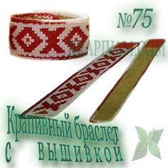 Krapivnyiy_braslet_75_c.jpg (512×512)