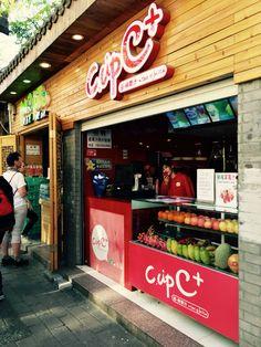 drink shop - C cup