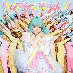 きゃりーNEWシングルのジャケット公開、テーマは「ゆめの世界」 | HARAJUKU KAWAii!! STYLE