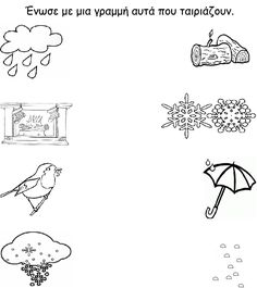 Maro's kindergarten: Worksheets part 1 : Winter Preschool Education, Preschool Learning Activities, Winter Activities, Kindergarten Worksheets, Matching Worksheets, Creative Activities For Kids, Future Classroom, Early Childhood, Maths
