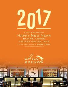 Toute l'équipe du Chai et du Circuit de visite vous souhaite une excellent année 2017. À très bientôt