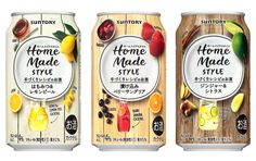 Packaging Snack, Juice Packaging, Types Of Packaging, Food Packaging Design, Beverage Packaging, Bottle Packaging, Packaging Design Inspiration, Brand Packaging, Hand Logo