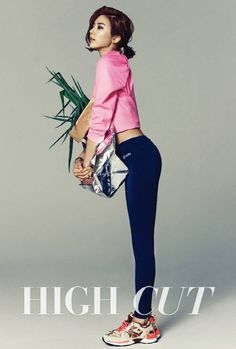 Son Dam Bi Poses For High Cut Pictorials | Koogle TV