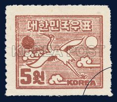 Definitive stamp, crane, Bird, white, red, 1951 04 01, 보통우표, 1951년 4월 1일, 72, 학, postage 우표