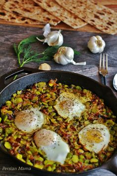 Baghali Ghatogh - Fava Beans with Dill and Eggs.  A popular vegetarian dish from Gilan Province of Iran
