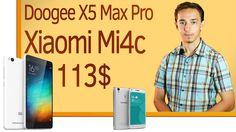 видео -https://www.youtube.com/watch?v=TYOnm210bo8  Новости о свежих и не очень смартфонах, обзор новинок смартфонов. Doogee X5 Max pro - http://ali.pub/iqd9s Xiaomi Mi4c - http://ali.pub/lma4w