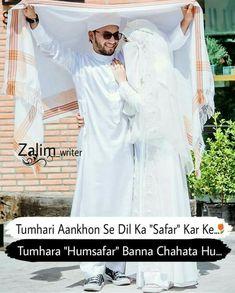 Aankhome Safar karke Dilkthak pahunch Kar Ishq ki gaadi baitka Zindagi samaantha chahathe hy...