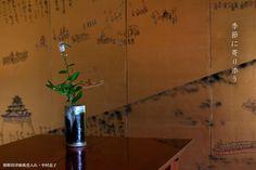 花器・花入れ|朝鮮唐津旅枕花入れ・中村恵子|和食器の愉しみ・工芸店ようび Glass Vase, Gold, Home Decor, Decoration Home, Room Decor, Home Interior Design, Home Decoration, Interior Design, Yellow