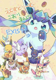Awesome and Cute Eeveelutions
