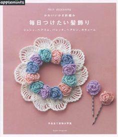 可愛鉤針編織俏麗女孩每日髮飾小物設計 - PChome 24h書店