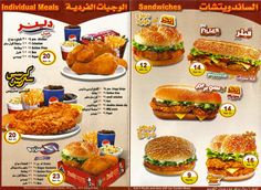 Coleslaw, Cheddar, Signage, Islamic, Countries, Sandwiches, Decals, Tags, Cheddar Cheese
