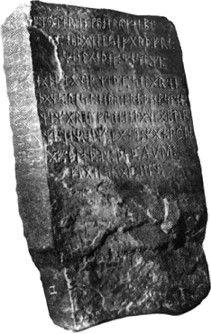 Kensington Rune Stone (Minnesota)