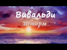 Music Channel, Orchestra, Videos, Poems, Lyrics, Places To Visit, Youtube, Music, Poetry