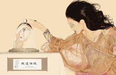 """Stealing Beauty Necklace by Cartier. Top by Dior. Knit top by Junya Watanabe. Tattoo top by Jean Paul Gaultier.  24 Xiao,"""" and it was so good it wound up as an exhibition in the Museum of Contemporary Art Taipei (MOCA Taipei)."""