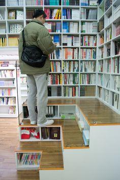 used bookstore in korea,    interior design is good
