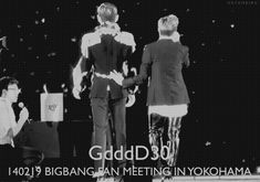 ootomeiru: GD that's the only way you are allowed to touch TOP's butt, just sayin.   he's touching his butt (x)