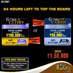 Grab The Opportunity, Last Minute Deals, Online Cash, Money Games, Getting Played, High Stakes, Game App, Play Online, Mobile Game