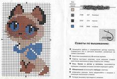 Siamese Cat Bead Loom, cross x stitch or tapestry PATTERN