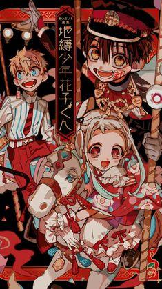𝘩𝑎𝑛𝑎𝑘𝑜 𝑠𝑡𝑢𝑓𝑓 — Jibaku Shounen Hanako-kun lockscreen like or. Otaku Anime, Manga Anime, Fanarts Anime, Manga Art, Anime Characters, Anime Art, Kawaii Anime, Arte Do Kawaii, Poster Anime