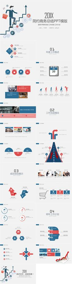 european style,corporate culture,company introduction,company - Summary Report Template