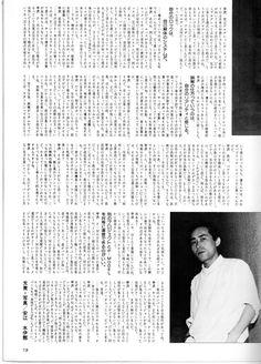 """ybo2 on Twitter: """"インゴの5はみちろう、平沢進、乾純、イヌの北田昌宏 のメンバーで飢餓帰郷のソノシートがつきました。 https://t.co/3RBwQNmH12"""""""