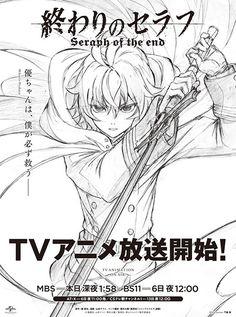 Seraph of the End animated TV series - Osaka area edition featuring Mikaela Hyakuya