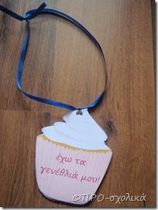 P9291190 School Birthday, Blog, Jewelry, Jewlery, Bijoux, Schmuck, Jewerly, Jewels, Jewelery