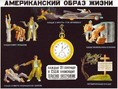 Soviet anti-American posters M. Cheremnykh American lifestyle (every 21 seconds a serious crime is carried out in the USA) Moscow, Leningrad 1949 Political Topics, Political System, Economic Environment, Warsaw Pact, Propaganda Art, Space Race, Dogs Of The World, Super Powers, Digital Prints