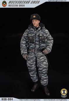 """87.29$  Watch here - http://aiogj.worlditems.win/all/product.php?id=32642713835 - """"1/6 scale figure doll clothes for 12"""""""" Action figure doll accessories,Russian MOSCOW OMON POLICE uniform.not include doll"""""""