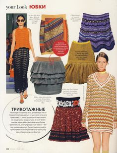 InStyle Magazine Russia